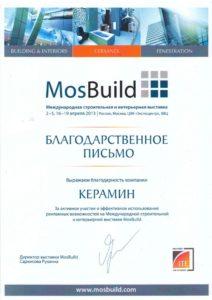 mosbuild_2013_keramin_plitka